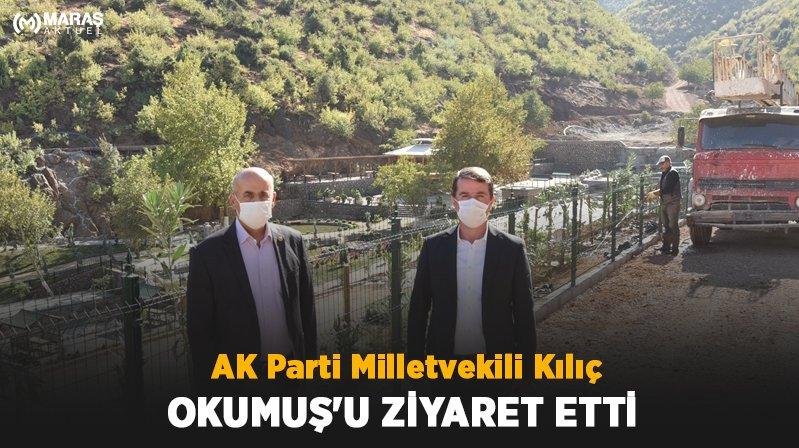 AK Parti Milletvekili Kılıç Okumuş'u Ziyaret Etti
